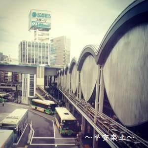 さようなら、旧東急東横渋谷駅