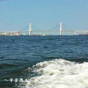 シーバスから観た横浜ベイブリッジ。