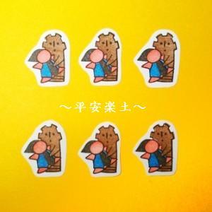 ご当地ハニーズシール〜岐阜県・さるぼぼハニコ〜。