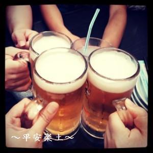 アルコホル会恒例の乾杯。