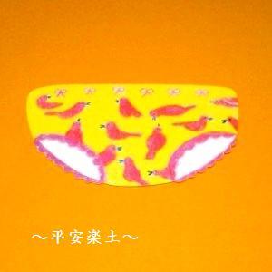 「柴田ケイコ」さんの紙物。