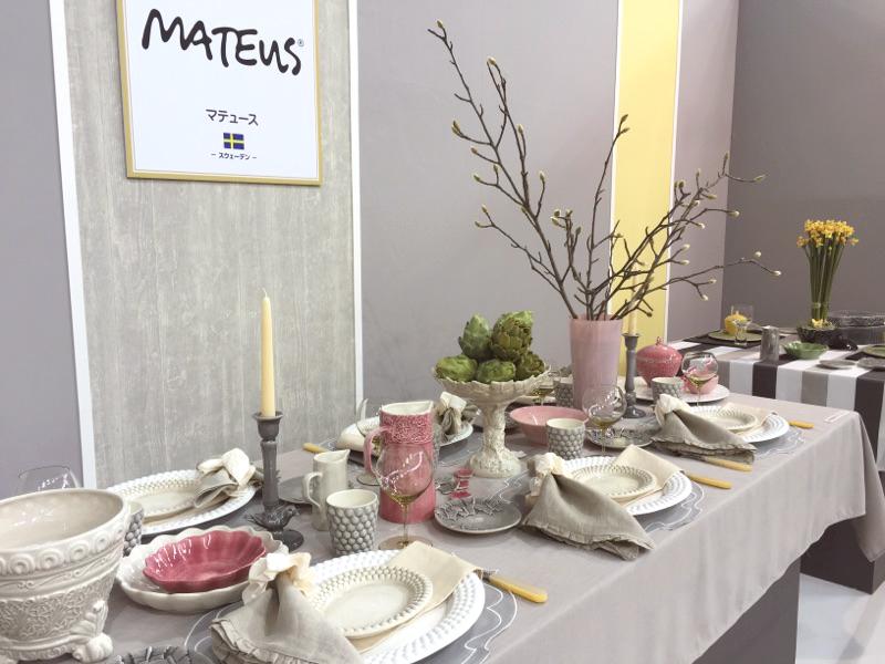 テーブルウェアフェスティバル マテュースの食器