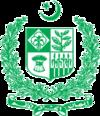 パキスタン国章