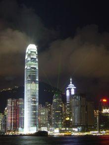香港国際金融中心