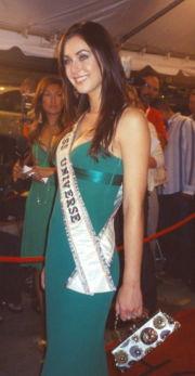 2005年のミス・ユニバース、ナタリー・グレボバ