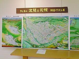 地図・イラスト