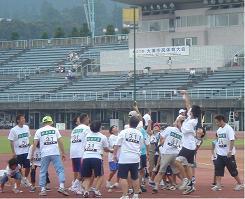 市民体育大会
