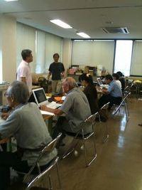 ブログ教室2011年9月4日