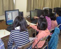 2013子どもPC教室3