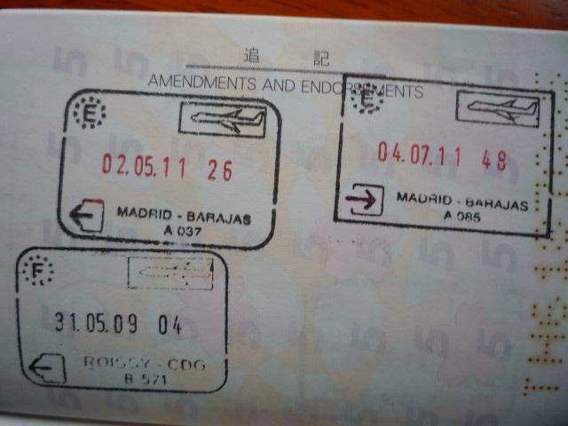 スペイン 入国