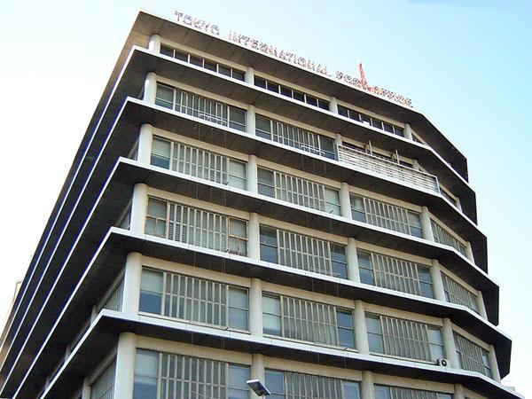 東京国際郵便局