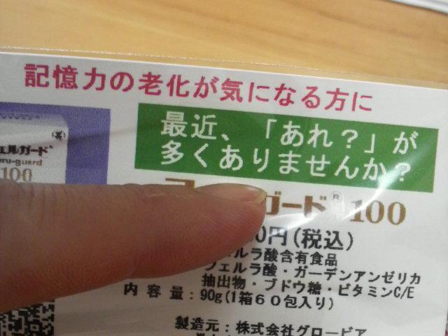 2008111320360000.jpg