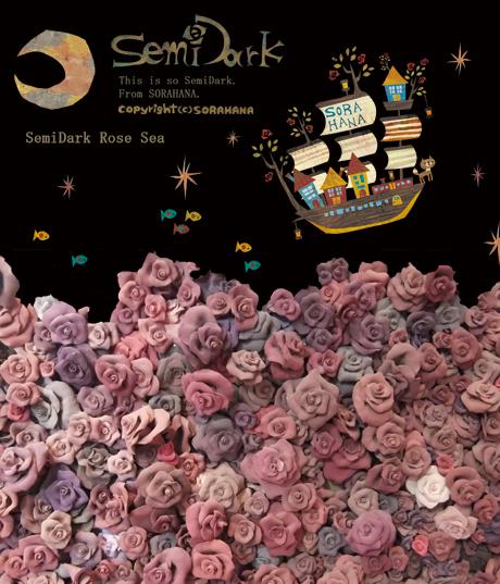 SemiDark Rose Sea
