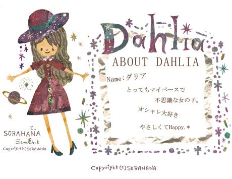 Original Character Dahlia.