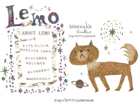 Original Character Lemo.