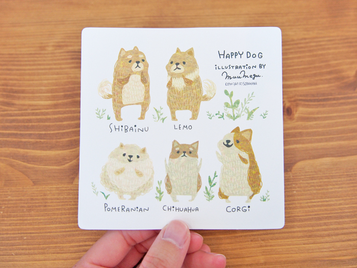 HAPPY DOG メッセージカード