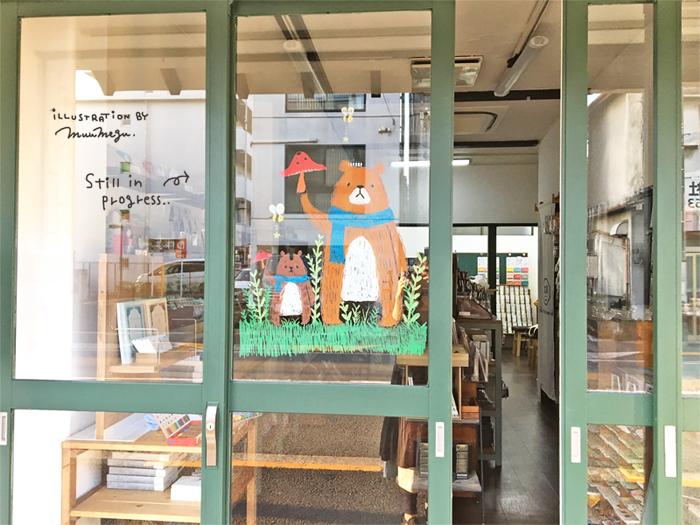 Cute Things from Japan様お店の窓の絵