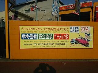 IMG_20160311_160812.jpg