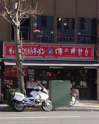 昼飯は札幌ラ−メン(関内)