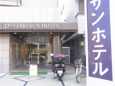 岡崎のビジネスホテル