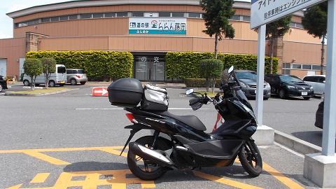 道の駅ふじおか