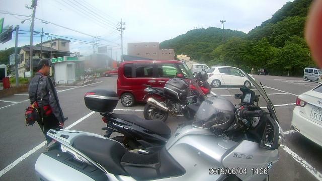 dc060413.jpg