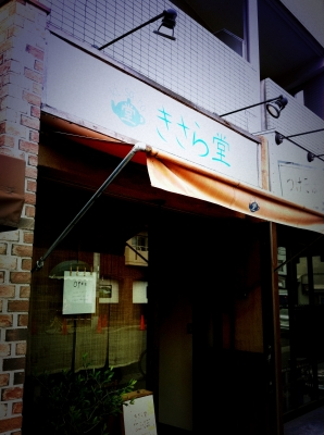IMG_3877.JPG