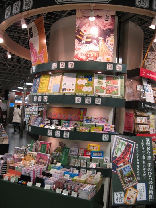 有隣堂ヨドバシAKIBA店 フェア風景