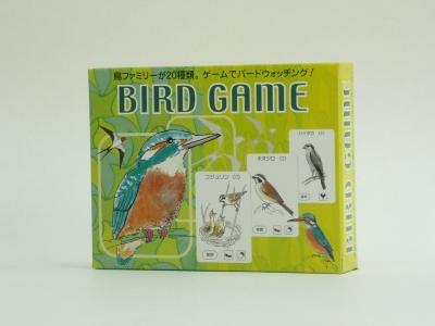 バードゲーム箱