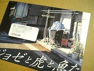 お手製封筒