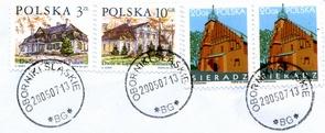 切手素敵すぎます!