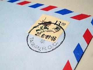 初台湾の切手!