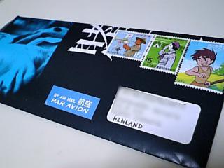 宛名や切手を貼るとこんな感じ