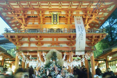 生田神社その1