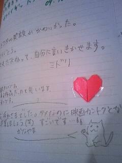 091017_1709~01.JPG