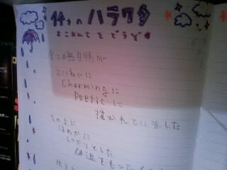091017_1820~01.JPG