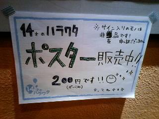 091018_1402~01.JPG