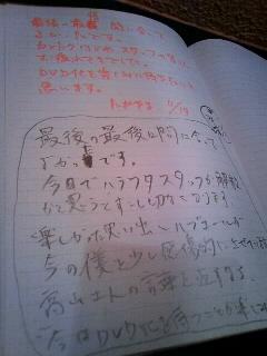 091119_2128~01.JPG