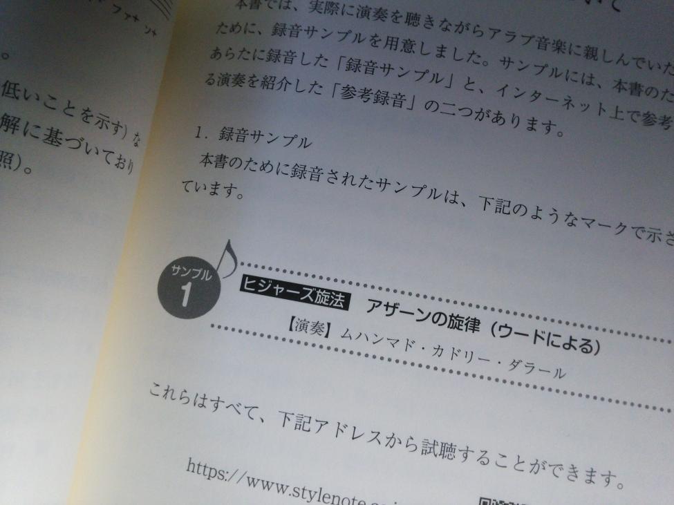 DSC_0142[1].JPG