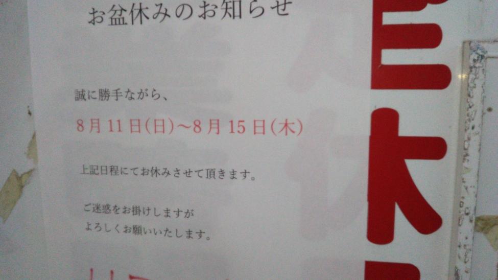 KIMG0298.JPG