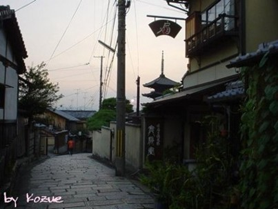 しっぽり京都 其の一