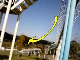 茅ヶ崎里山公園滑り台