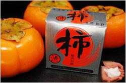 通販で人気の『柿渋石鹸』に美容成分配合!