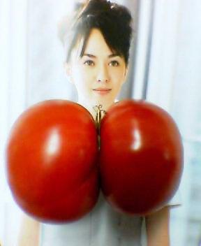 twins-tomato