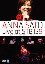 Annna Sato