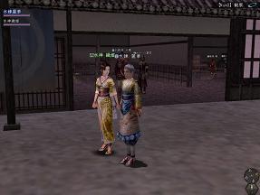 麗華と織姫