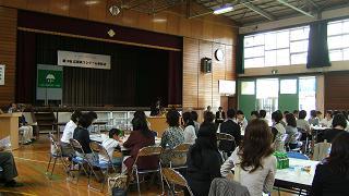 広報紙コンクール表彰式0806