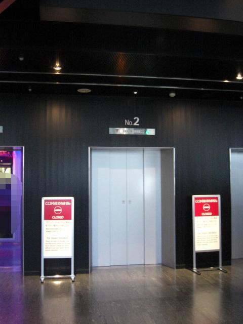 エレベーターNo2