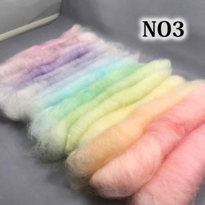 ブレンド羊毛3