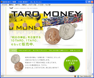 taro money